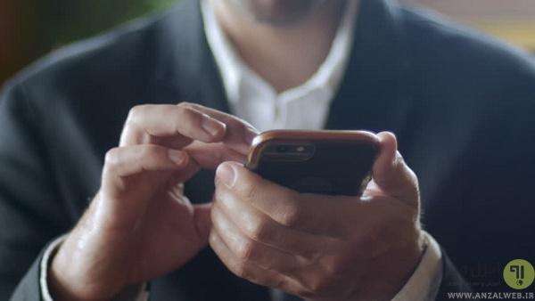 هک گوشی با پیامک