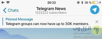 سنجاق کردن پیام در کانال تلگرام
