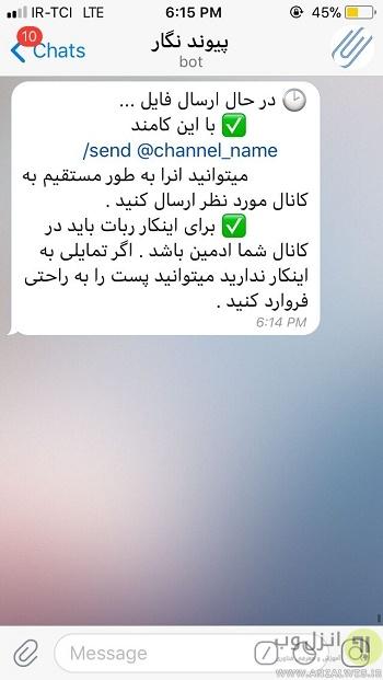 نوشتن متن طولانی همراه عکس در تلگرام