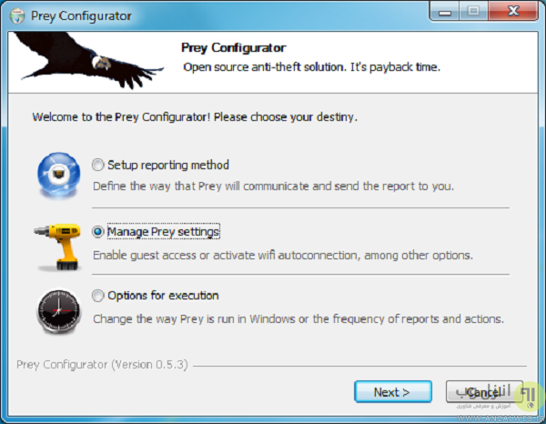 نصب نرم افزار prey برای پیدا شدن لپ تاپ سرقتی