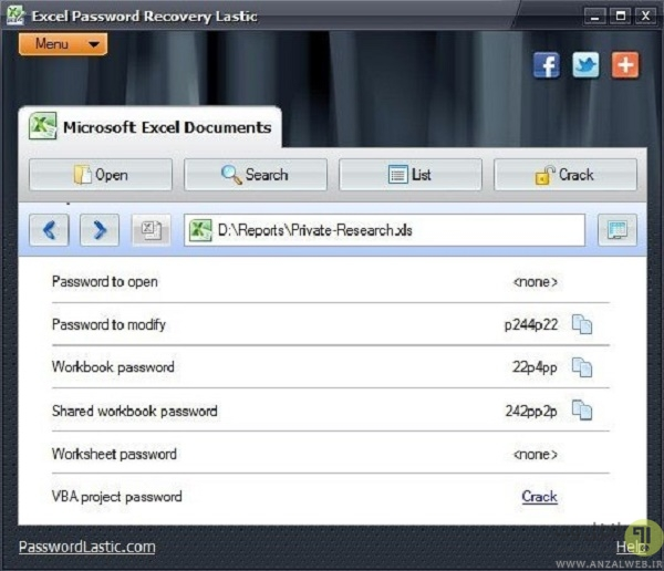 دانلود excel password unlocker
