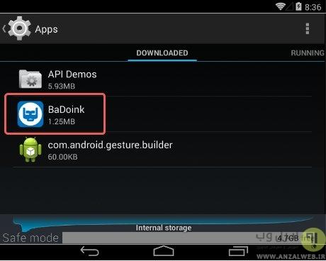 fbi virus app