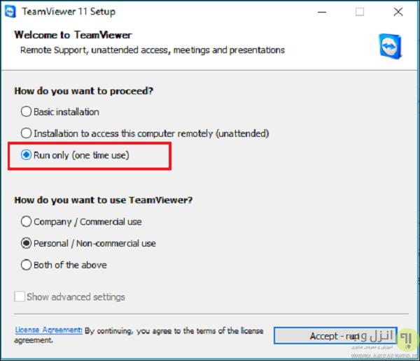 تنظیمات remote desktop