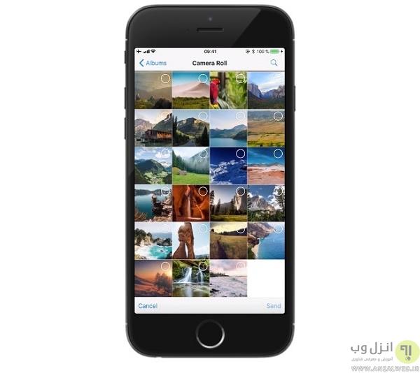 امکان ارسال مجموعه عکس در تلگرام