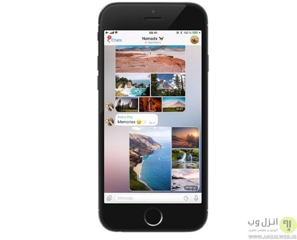ارسال همزمان چندین عکس و فیلم در تلگرام
