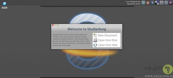 ویراستیار آنلاین متن فارسی و انگلیسی Shutterborg
