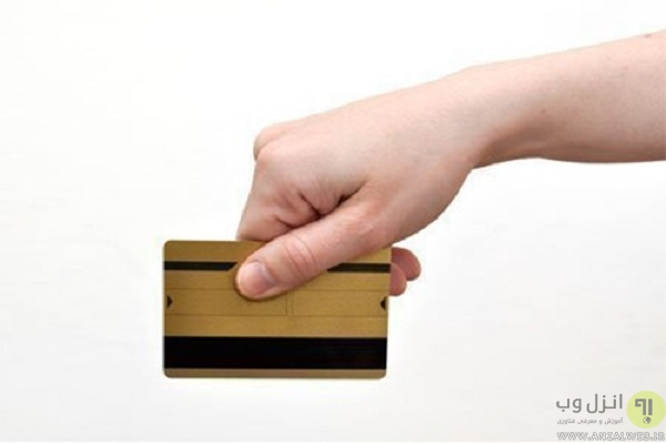 نوار مغناطیسی کارت اعتباری
