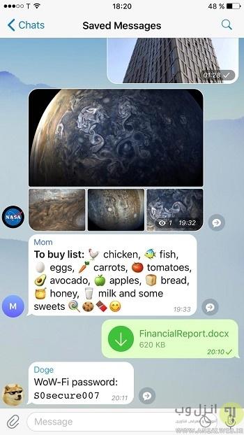 پیامهای ذخیره شده تلگرام