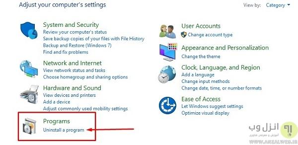 جلوگیری از دسترسی از راه دور به کامپیوتر