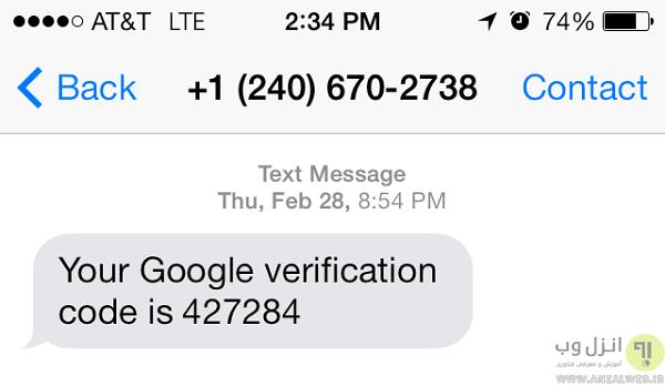 هک گوشی از طریق تلگرام