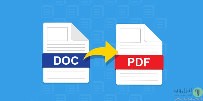 convert pdf file to word offline