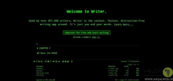 از وب سایتWriter استفاده کنید تا به راحتیویرایش متن انگلیسی آنلاین رایگان انجام دهید.