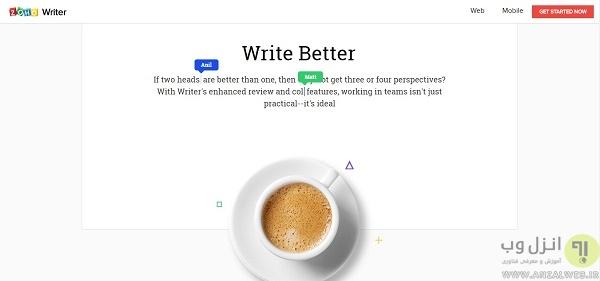 ویرایش گر متن آنلاین جدید و ویژه یZoho Writer