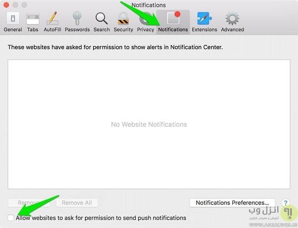غیر فعال کردن درخواست دسترسی به موقعیت مکانی و اعلانات دسکتاپ در مرورگرها