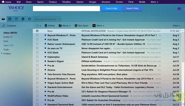 تغییر بک گراند ایمیل یاهو