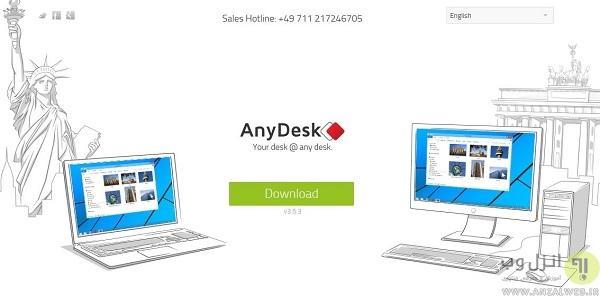 استفاده همزمان از دو موس توسط AnyDesk