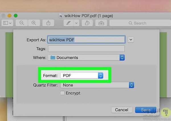 تبدیل pdf به عکس