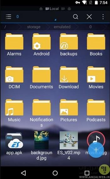 بهترین برنامه مدیریت فایل اندروید