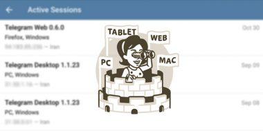 آموزش حل مشکل حذف نشدن دستگاه فعال اکانت تلگرام و موبوگرام (ورژن جدید)