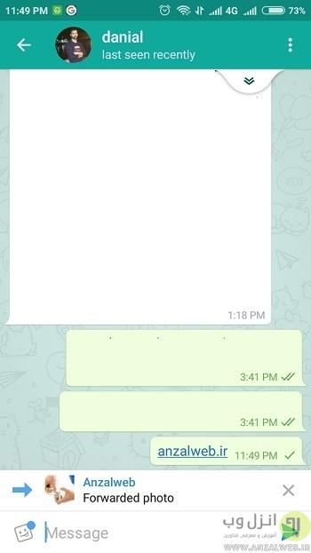 بی نام کردن نام فرستنده در تلگرام