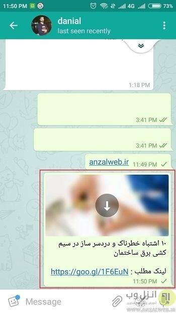 حذف نام فرستنده پیام در هنگام فوروارد مطالب تلگرام