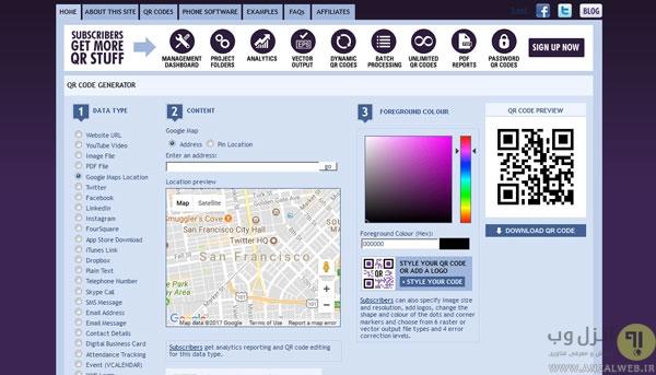 ساخت بارکد آنلاین