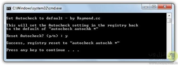 حذف CHKDSK