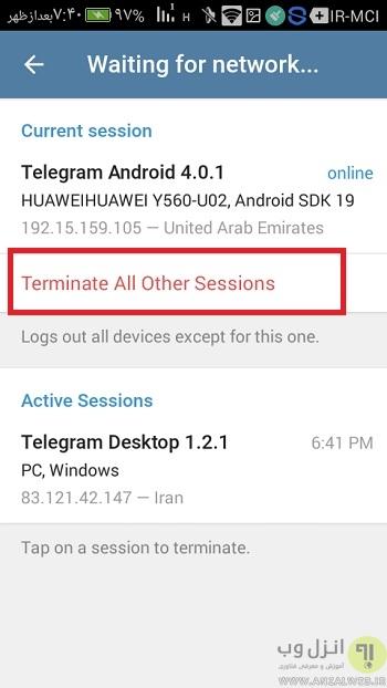 مشکل حذف نشدن دستگاه اکانت تلگرام