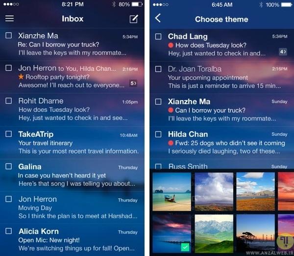 تغییر عکس ایمیل یاهو در iOS