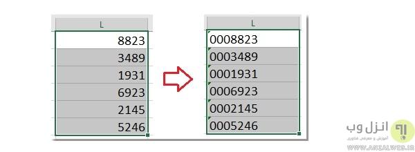 نحوه نمایش یا عدم نمایش صفرهای پشت سرهم در اکسل
