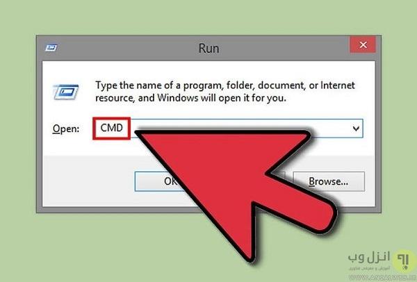 آموزش حذف ویروس اتوران (Autorun.inf) از کامپیوتر
