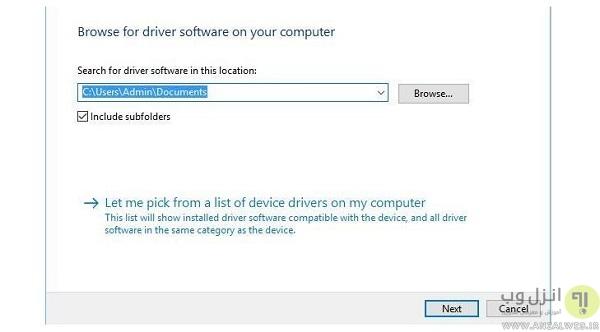 عدم شناسایی گوشی توسط کامپیوتر