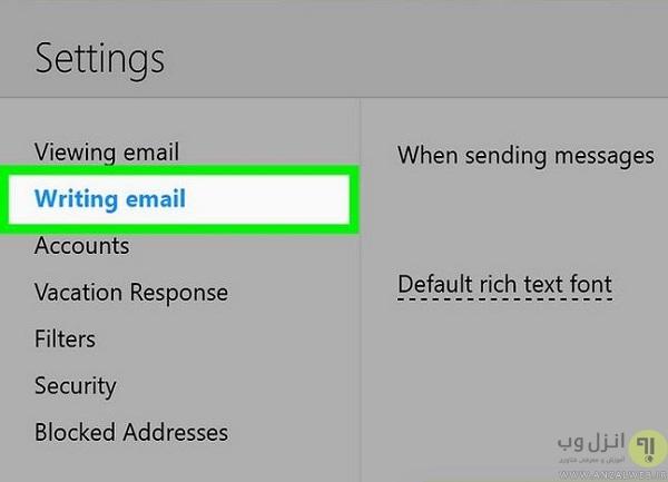 تغییر فونت ایمیل