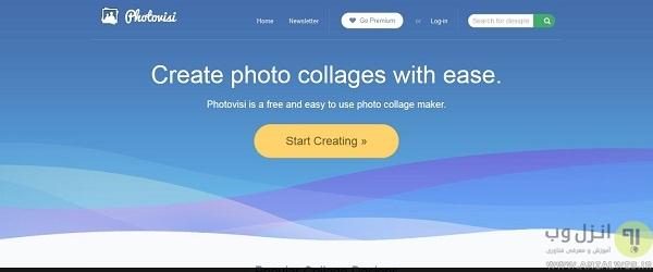 کنار هم گذاشتن چند عکس به صورت آنلاین