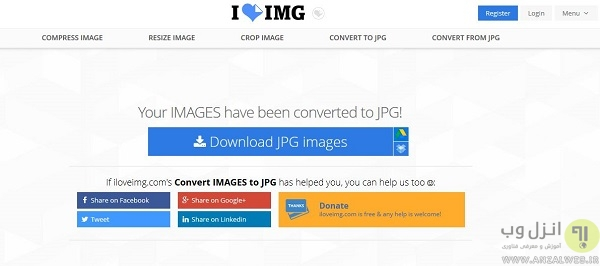 تبدیل عکس RAW به JPG آنلاین