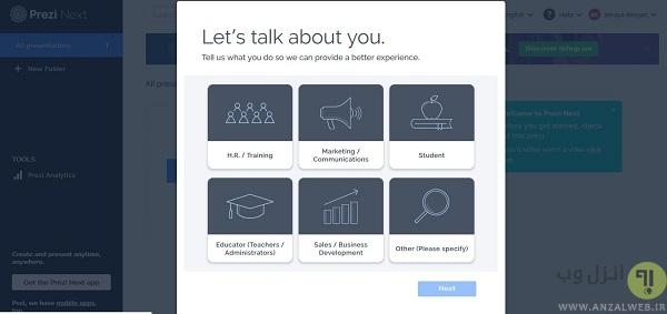 اسلاید ساز آنلاین