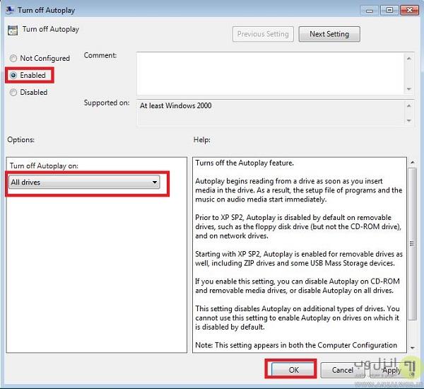 جلوگیری از باز شدن اتوماتیک فلش در ویندوز 7، 8 و 10