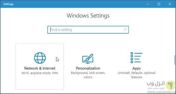 5 روش پاک کردن کانکشن وایرلس استفاده شده در ویندوز 10، 8.1، 8 و 7
