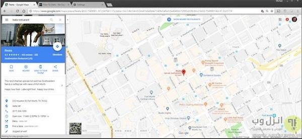 عدم نمایش نقشه در گوگل مپ