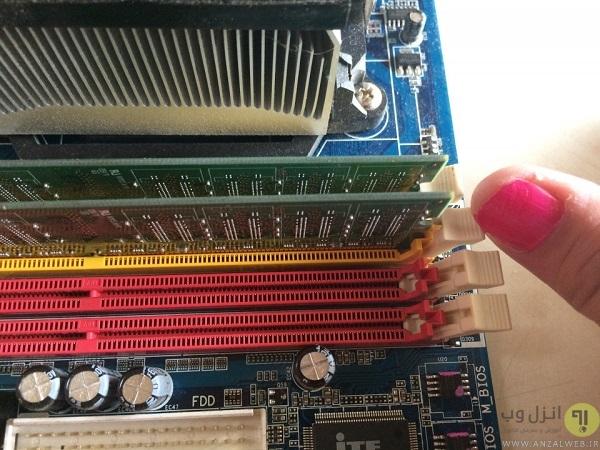 روش شناسایی رم کامپیوتر (ram ddr1,ddr2,ddr3)