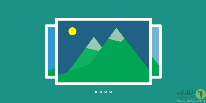 بهترین سرویس های ساخت پاورپوینت و اسلاید شو آنلاین و آفلاین