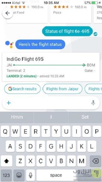 آموزش گوگل الو