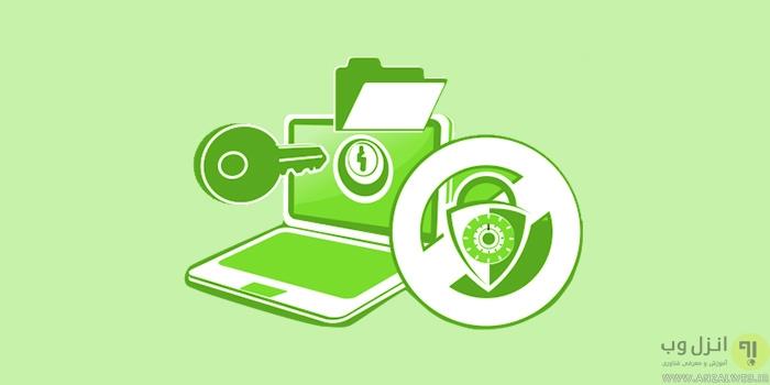 رفع مشکل سبز شدن نام فایل ها و Encrypt خودکار در ویندوز 10 ، 8 و 7