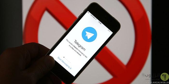 دلیل و حل مشکل عدم دریافت کد فعال سازی ثبت نام و ورود تلگرام