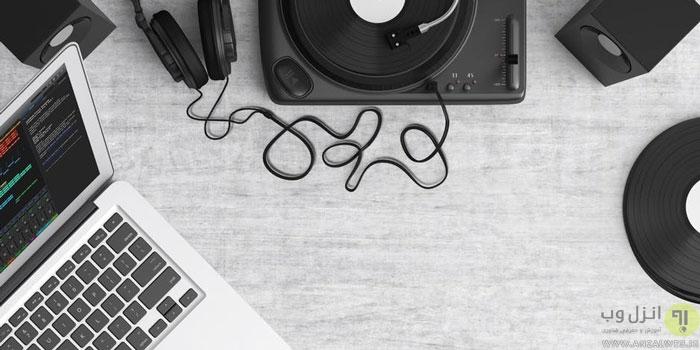 ساخت موزیک آنلاین