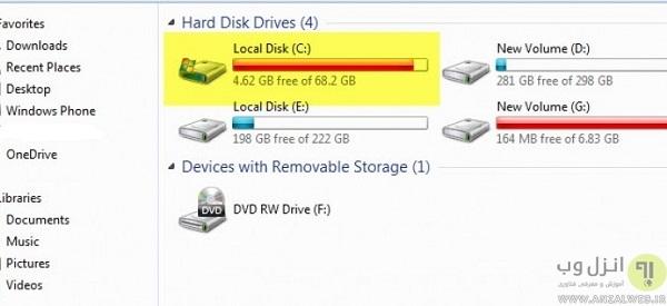 پاک کردن فایلهای اضافی ویندوز