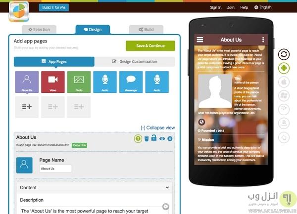 بهترین سایت های رایگان ساخت اپ اندروید و آیفون آنلاین