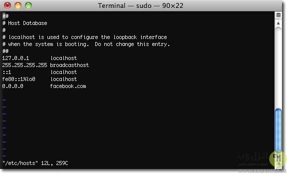 تغییر فایل host در ویندوز