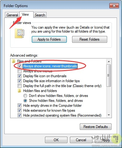 حل مشکل stop working ویندوز اکسپلورر در ویندوز 10، 8 و 7