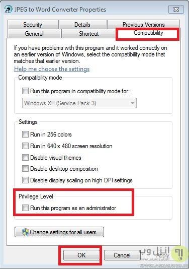 رفع مشکل stop working در ویندوز 10